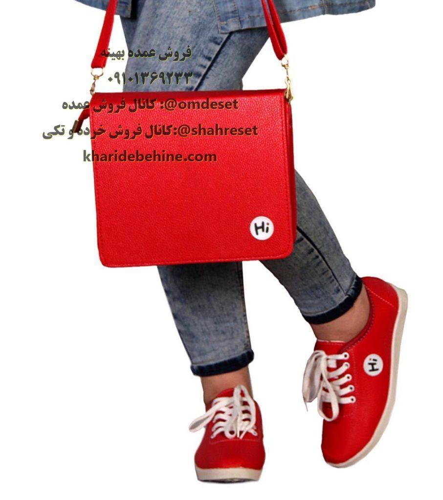 خرید عمده کیف و کفش hi