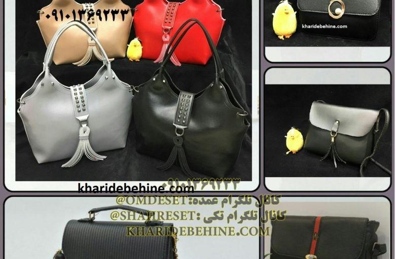 فروش عمده کیف زنانه