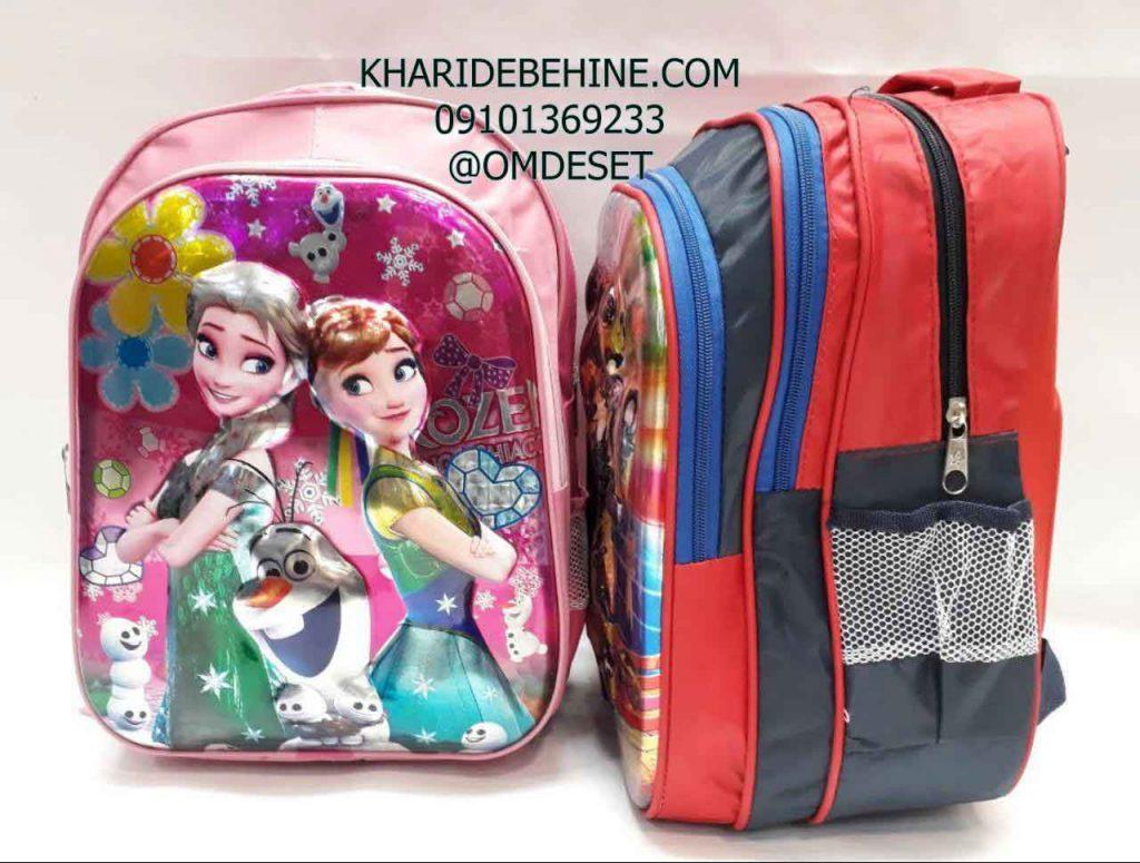پخش کیف مدرسه