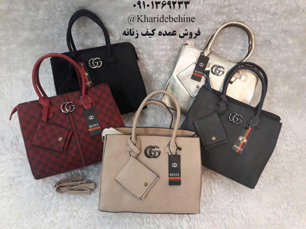 فروش کیف زنانه جدید