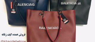 کجا کیف عمده میفروشن