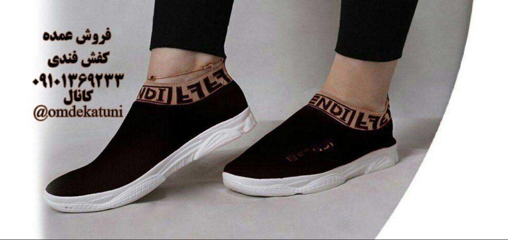 کفش فندی