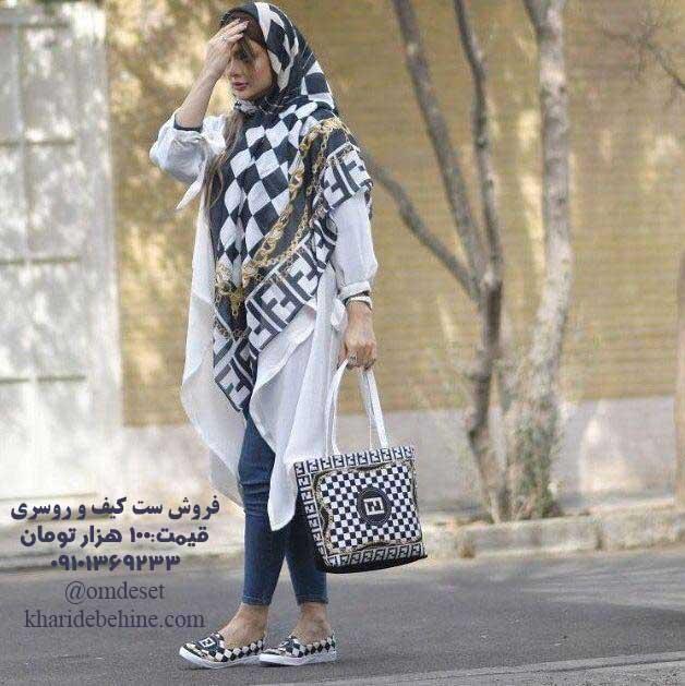 ست کیف و کفش و روسری