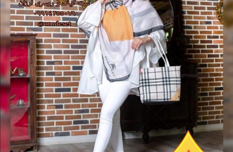 ست کیف و روسری مدل روز,عمده و تک فروشی انواع کیف و روسری های شیک برای خانوم های عزیز,کیف و روسری با کیفیت خوب و قیمت مناسب و مدل روز