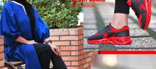 أحذية الشورجه