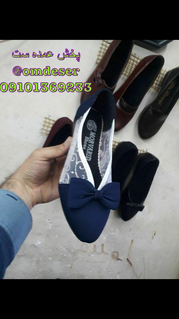 تولیدی کفش پاپیونی عمده
