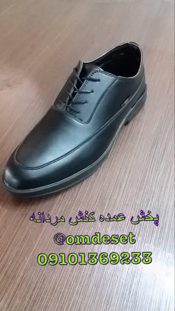 پرفروش ترین کفش مجلسی مردانه