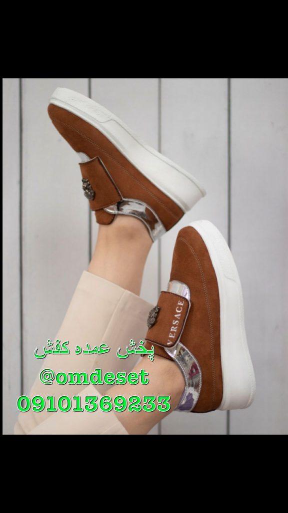 تولیدی کفش عمده تهران