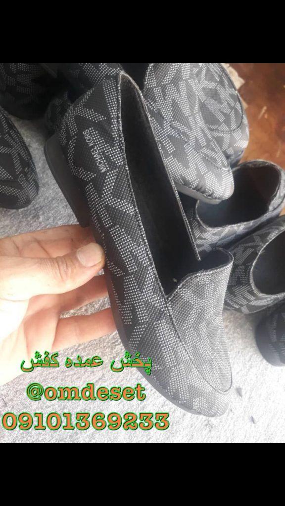 تولیدی کالج زنانه در تهران