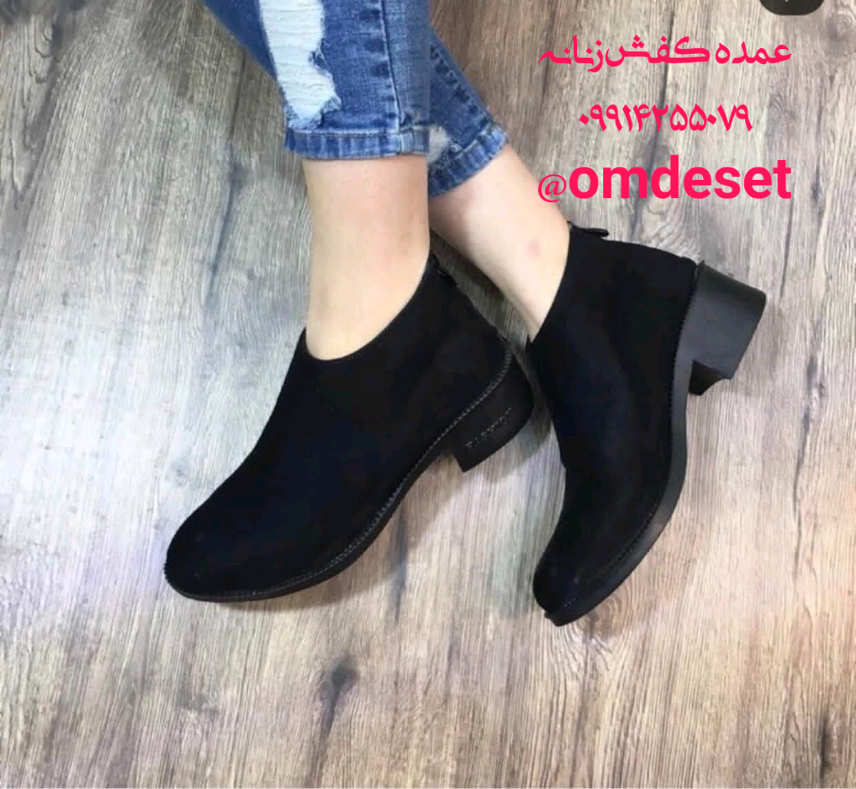 عمده کفش زنانه خوشگل
